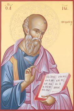 Jesus Christ Images, Jesus Pictures, Orthodox Icons, Illustration, Decoupage, Ideas, Christian Paintings, Fresco, Illustrations