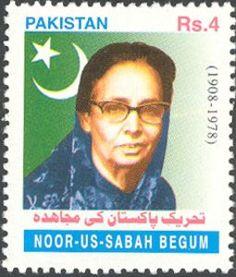 Pakistan Stamp - Noor Us Sabah Begum 1908-1978