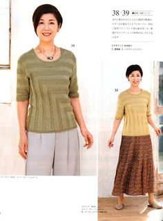 Japanese Patterns, Japanese Design, Modern Crochet, Ladies Boutique, Summer Tops, Knitting Projects, Clothing Patterns, Lace Skirt, Knit Crochet
