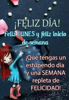 Good Night Wishes, Good Morning Messages, Good Morning Greetings, Morning Prayers, Good Morning Quotes, Good Morning In Spanish, Good Morning Love, Good Morning Beautiful Images, Spanish Inspirational Quotes
