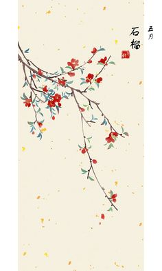 - Bilder - - New Ideas Chinese Artwork, Chinese Painting, Background Drawing, Background Pictures, Art And Illustration, Ink Painting, Fabric Painting, China Art, Watercolor And Ink