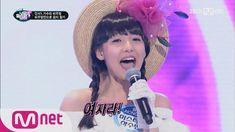[ICanSeeYourVoice] Mystery Ha Soo Bin sings Tears by So Chan Whee? EP.10 Kdrama, The Voice, Mystery, Singing, Korean, Kpop, Music, Youtube, Musica