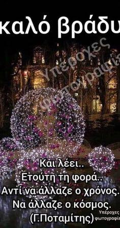 Happy New Year, Christmas Tree, Pop, Holiday Decor, Teal Christmas Tree, Popular, Pop Music, Xmas Trees, Xmas Tree