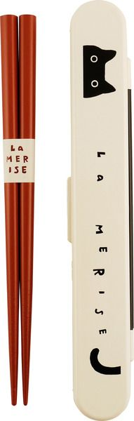 La Merise Brown Chopsticks with Black Cat Case 50g
