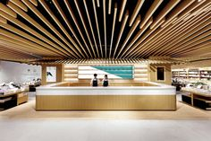Seed of city bookstore by Kyle Chan & Associates Design, Hangzhou – China Corporate Interior Design, Interior Design Programs, Corporate Interiors, Retail Design, Cafe Design, Store Design, Library Design, Visual Merchandising, Wooden Accent Wall