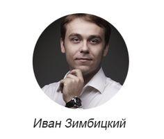 """""""Продуктовая инфомаркетинга"""" Здесь вы узнаете секреты создания 12 различных наименований нформационных товаров, каждый из которых способен  принести вам от 100 000 рублей http://www.smartinfomarketing.ru/itatjan/12products"""