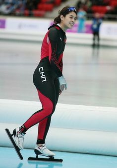 Ass butt pictures Ice skate