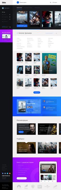 Concept for OKKO film service concept / Nikolay Ivanov