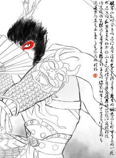 自古英雄如美人 不許人間見白頭 Monkey King, True Love, My Hero, Sage, Heaven, Handsome, Chinese, Cartoon, Drawing