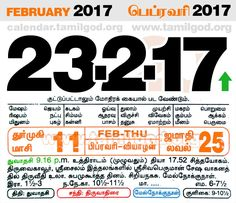 Tamil daily calendar for the day 23/02/2017