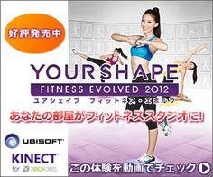 KINECT YOURSHAPE FITNESS EVOLVED 2012のバナーデザイン