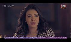 Mirhan hussein  ميرهان حسين من مسلسل اﻻب الروحي في دور ياسمين العطار