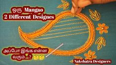 One Mango But 2 Different Designs In Aari Embroidery Tambour Embroidery, Embroidery Works, Designer Blouse Patterns, Blouse Designs, Hand Work Blouse Design, Sugar Beads, Types Of Stitches, Cut Work, Thread Work