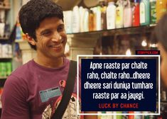 12 Iconic Dialogues From Zoya Akhtar Films That'll Liberate The Free Soul Within You Best Lyrics Quotes, Love Song Quotes, Truth Quotes, Movie Quotes, Life Quotes, Poetry Quotes, Dear Diary Quotes, Filmy Quotes, Movie Dialogues