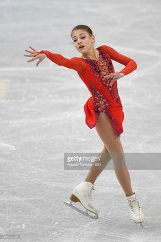 Alena Kostornaia of Russia competes in the Junior ladies short progam during the ISU Junior & Senior Grand Prix of Figure Skating Final at Nippon Gaishi Hall on December 7, 2017 in Nagoya, Japan.