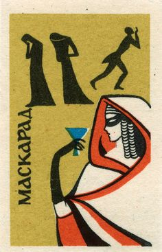 I recently realised these matchbox labels were illustrated poems by Mikhail Lermontov while translating them for Matchbloc. Lermontov, born was a Ru Graphic Design Posters, Graphic Design Illustration, Illustration Art, Vintage Labels, Vintage Posters, Vintage Fireworks, Matchbox Art, Vintage Book Covers, Illustrations