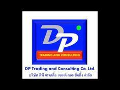 หลังคาสมาร์ทรูฟ, Smart Roof, UPVC, APVC ตราBesser 081-492-1600 - YouTube