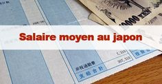 Salaire moyen au japon / #japon #japonais