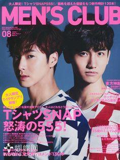 MEN'S CLUB (メンズクラブ) August 2013 Tohoshinki/ Dong Bang Shin Ki 東方神起