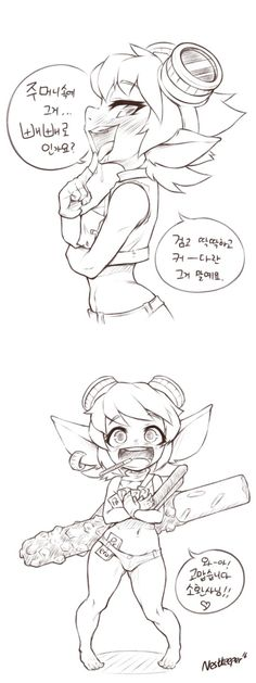 Tristana with Pepero by Nestkeeper.deviantart.com on @DeviantArt