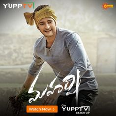 Watch Gemini TV Live online anytime anywhere through YuppTV. Access your favourite TV shows and programs on Telugu Entertainment channel Gemini TV on your Smart TV, Mobile, etc. Tv Live Online, Tv Channels, Smart Tv, Watches Online, Telugu, Favorite Tv Shows, I Movie, Gemini, Indian