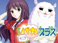 My Girlfriend is an Alpaca Visual Novel Offered In English
