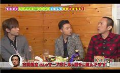 Kinki Kidsのブンブブーン 筧利夫 11月22日