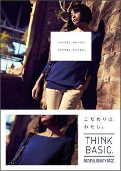 ファッション広告