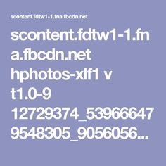 scontent.fdtw1-1.fna.fbcdn.net hphotos-xlf1 v t1.0-9 12729374_539666479548305_9056056320503495910_n.jpg?oh=17306127c28a2aa3ef28a074cdd34f28&oe=57657E2D