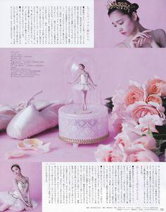 Shimazaki Haruka 島崎遥香, Myojo 2017.07 - Idol. gravureprincess .date