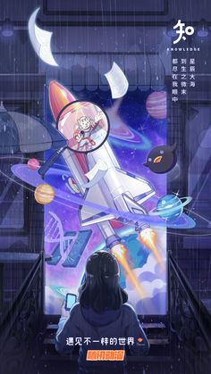 Line Doodles, Creative Posters, Minimal Logo, Anime Artwork, Environment Design, Digital Illustration, Installation Art, Art Inspo, Emoticon