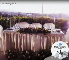 gamos Thessaloniki planetarium barestau wedding party Θεσσαλονίκη