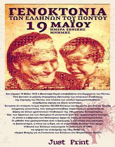 Σαν σήμερα το 1919 ξεκίνησε η Γενοκτονία των Ποντίων Greek History, Memories, Blog, Memoirs, Souvenirs, Blogging, Remember This