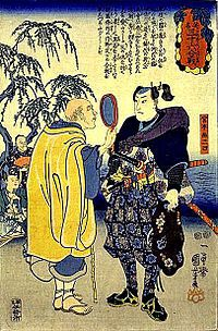 Miyamoto Musashi – Wikipédia, a enciclopédia livre