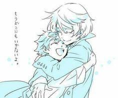 Alois and Luka