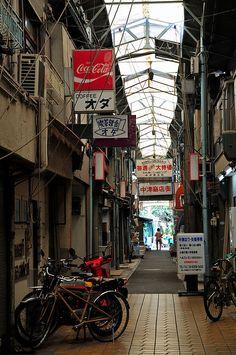 喫茶軽食オダ . 中津 . osaka / takato marui . m-louis. I wanna go to Osaka and always have!