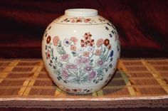 "Vintage Asian Porcelain Raised Floral with Checkers Vase  7 1/8""x5 1/2"""