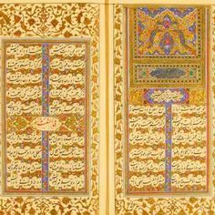 Some of the original pages of Sanai Ghaznavi's #sufism #TheWalledGardenofTruth -  11,000 verses long. In #EzekielaNovel the character of Yusuf quotes from the poem:    I am no accomplished scholar,  Nor a judge, nor doctor of law –  My heart neither hell desires,  Nor my soul to heaven aspires!  I do not fast as required,  Nor am I the pure, praying kind.  All I want is union with God,  I care not for the false or true!