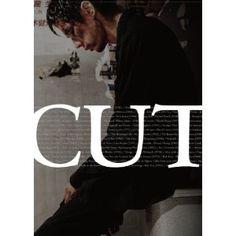 映画「CUT」
