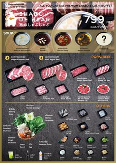 Shabu menu design Designed by Shop Idea Co., Ltd.