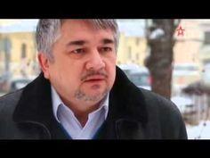 Р. Ищенко: Майдану 2 года, результаты вызывают слезы