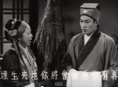 中文電影及亞洲電影: 雙孝子劈棺救母