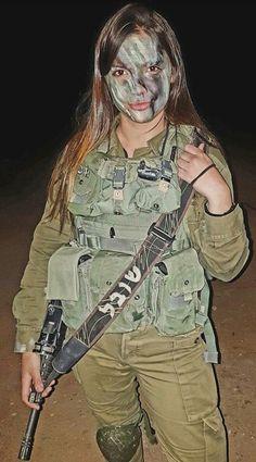 IDF ISRAEL DEFENSE FORCES- WOMEN