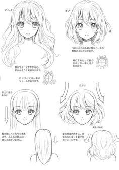 Manga Drawing Tips Hair Drawing Skills, Drawing Poses, Drawing Tips, Drawing Sketches, Art Drawings, Drawing Ideas, Drawing Techniques, Sketching, Manga Tutorial
