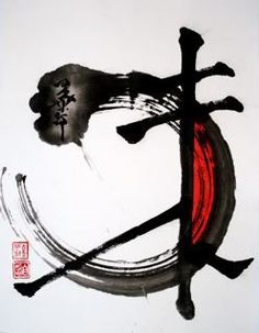 Voice of Flying Ink by Meredith W. McPherson Chinese Ink on Handmade paper
