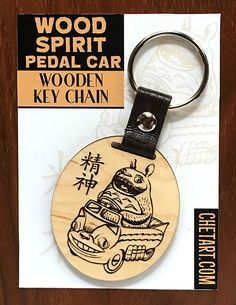 Wood Spirit Pedal Car- Wooden Keychain- Laser Etched Maple Wood