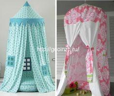 шатер на обруче