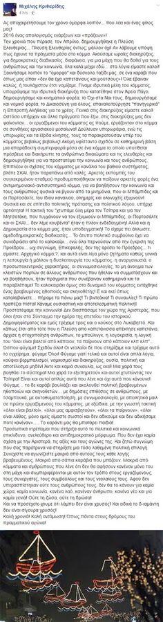 Ηχηρές αποχωρήσεις «νεολαίων» από το κόμμα της Ζωής - Οι καταγγελίες   altsantiri.gr