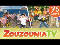 Ζουζούνια - Δέκα Μικροί Ινδιάνοι (Το Τραγούδι του ΔΕΚΑ) - YouTube