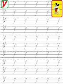 EDUCATIA CONTEAZA: LITERE PUNCTATE DE TIPAR Alphabet Tracing Worksheets, Alphabet Writing, Handwriting Worksheets, Tracing Letters, Alphabet Worksheets, Learning Letters, Preschool Learning Activities, Kindergarten Worksheets, Abc Learning